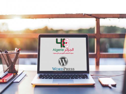 Algérie 48 WordPress développement